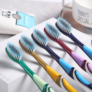 高档牙刷 成人牙刷 软毛牙刷 高端牙刷6-30支 独立包装 牙刷软毛