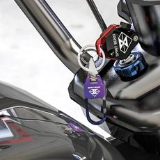 Ключ для мотоцикла Haojue Лин ди