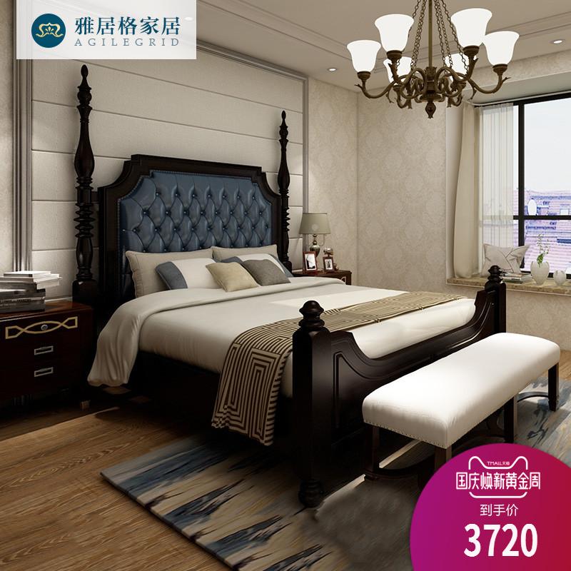雅居格家具美式实木床美式乡村双人床1.8 米欧式真皮床NC2317