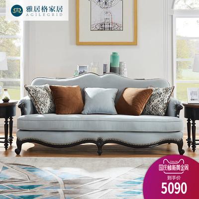 雅居格 美式布艺沙发组合客厅欧式实木沙发现代可拆洗小户型R4046
