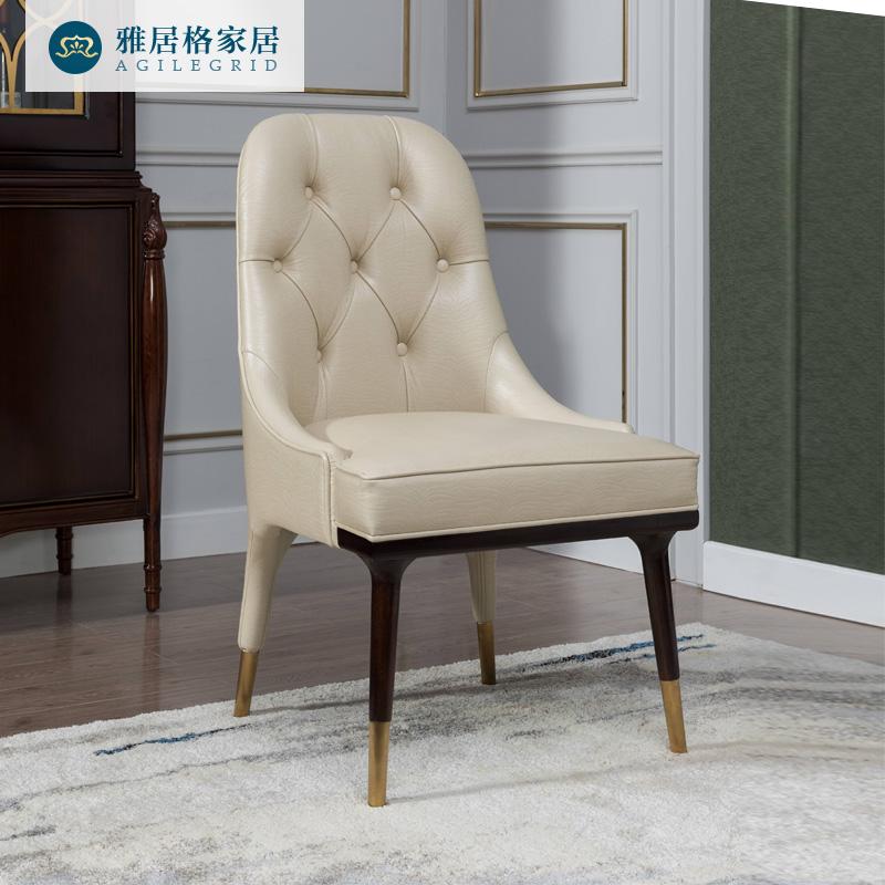 雅居格 美式餐椅家用实木靠背椅欧式简约布艺休闲椅书房椅 MK8A27
