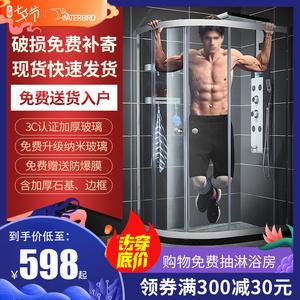 整体淋浴房浴室钢化玻璃沐浴房卫生间弧扇形隔断高强度沐浴屏定制