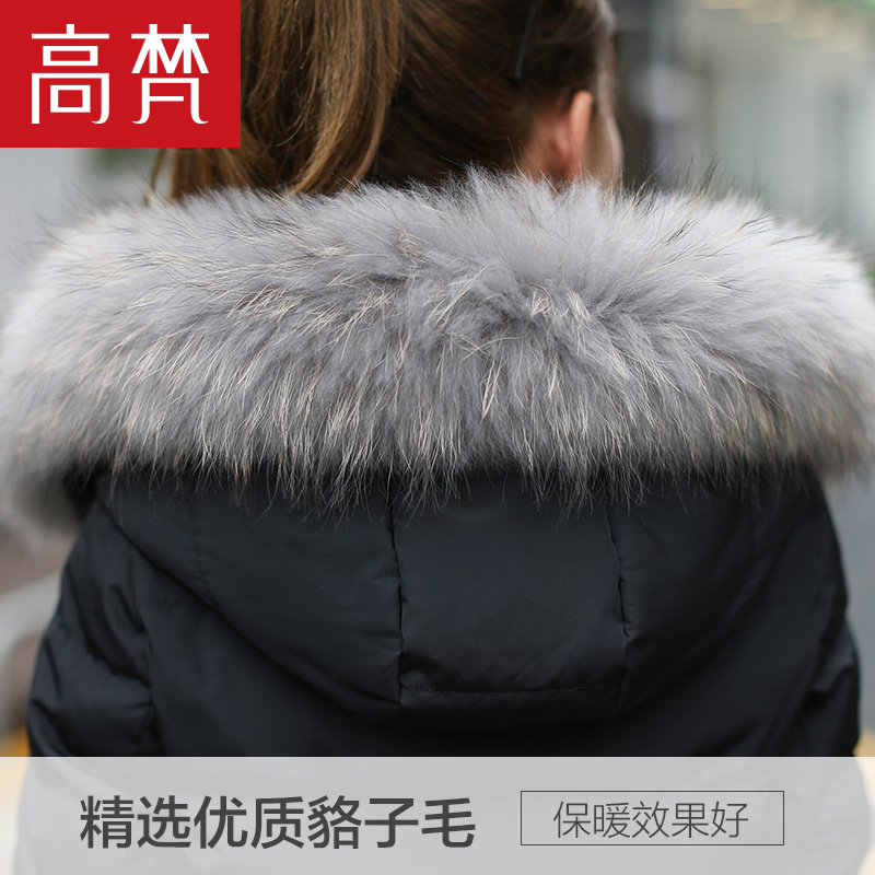 Women's down jacket Goldfarm g1166036a 2016