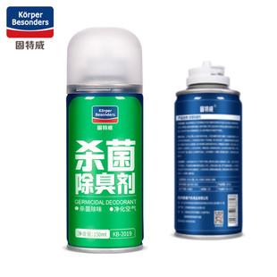 【固特威】汽车空调杀菌除臭清洗剂