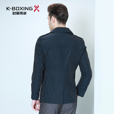 Mens windbreaker K/boxing bfhy1109