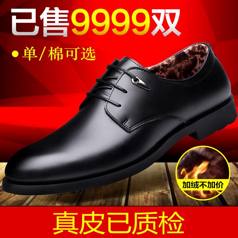 Демисезонные ботинки Fort oleburgh a5333