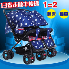 Stroller for twins Campbell Bb