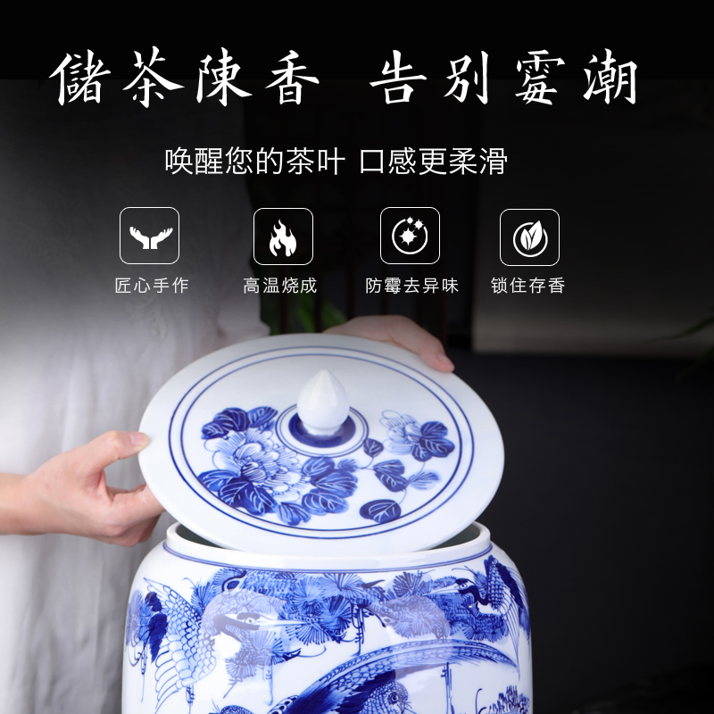Jingdezhen hand - made furnishing articles large blue and white porcelain storage tanks with cover moistureproof high - capacity household caddy fixings storage tank