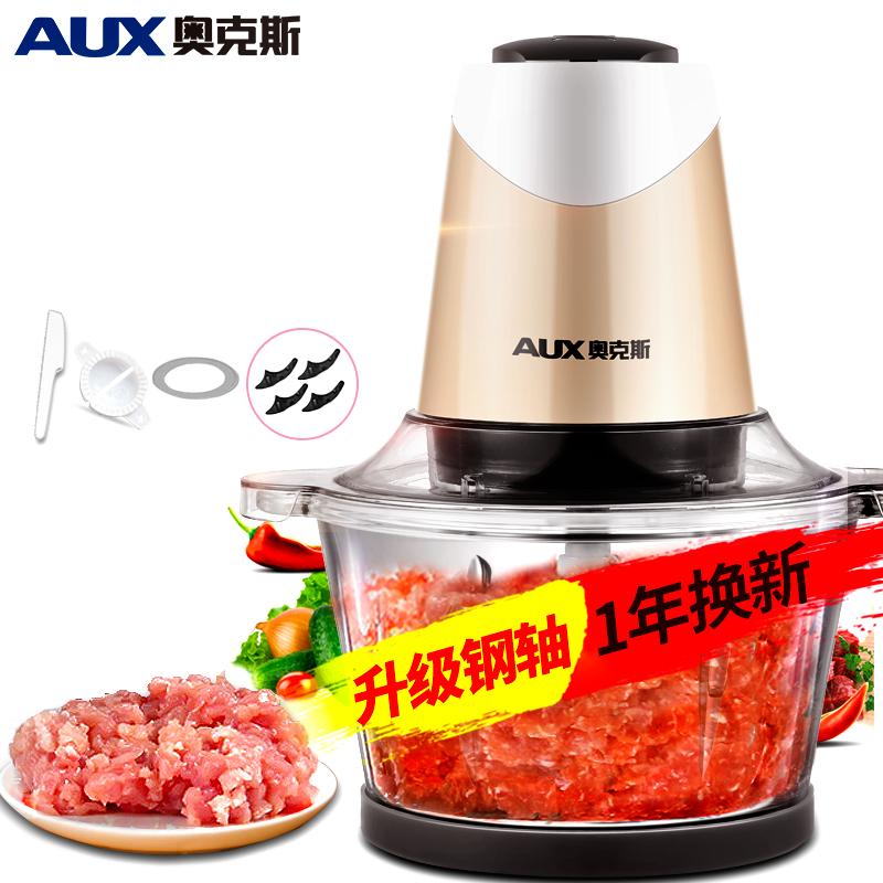 奥克斯绞肉机家用电动多功能搅肉碎肉搅菜绞馅蒜泥辣椒料理肉馅机
