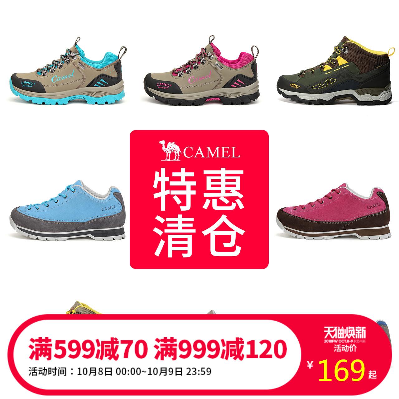 骆驼户外登山鞋 男女高帮防滑耐磨徒步户外鞋登山鞋