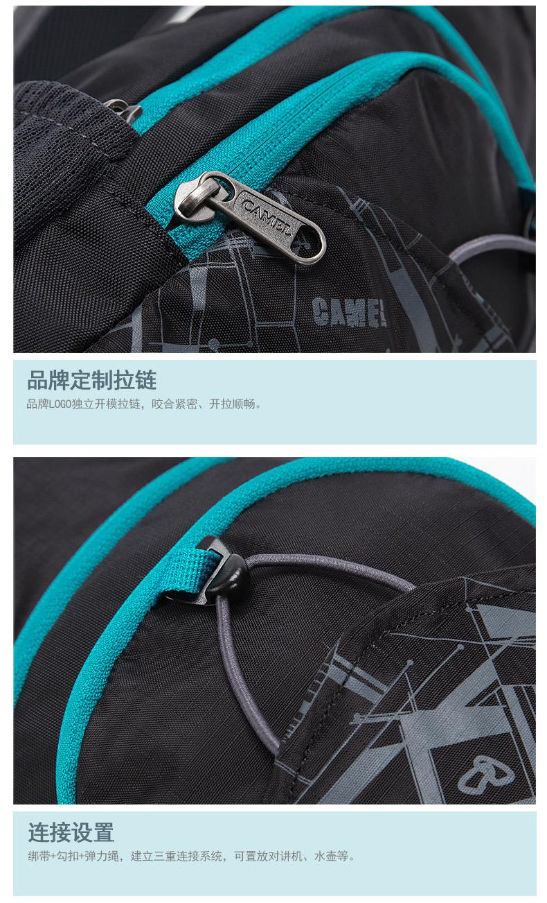 古诺运动户外专营店_Camel/骆驼品牌产品评情图