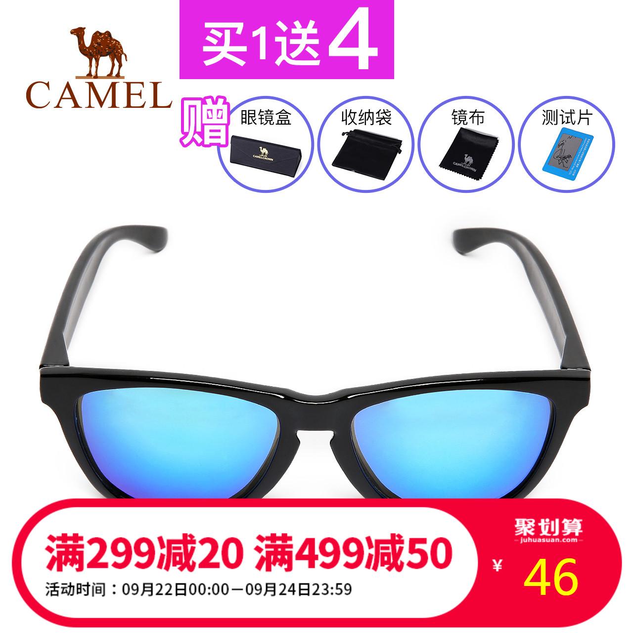 骆驼户外太阳眼镜 男女通用户外徒步登山遮阳太阳镜