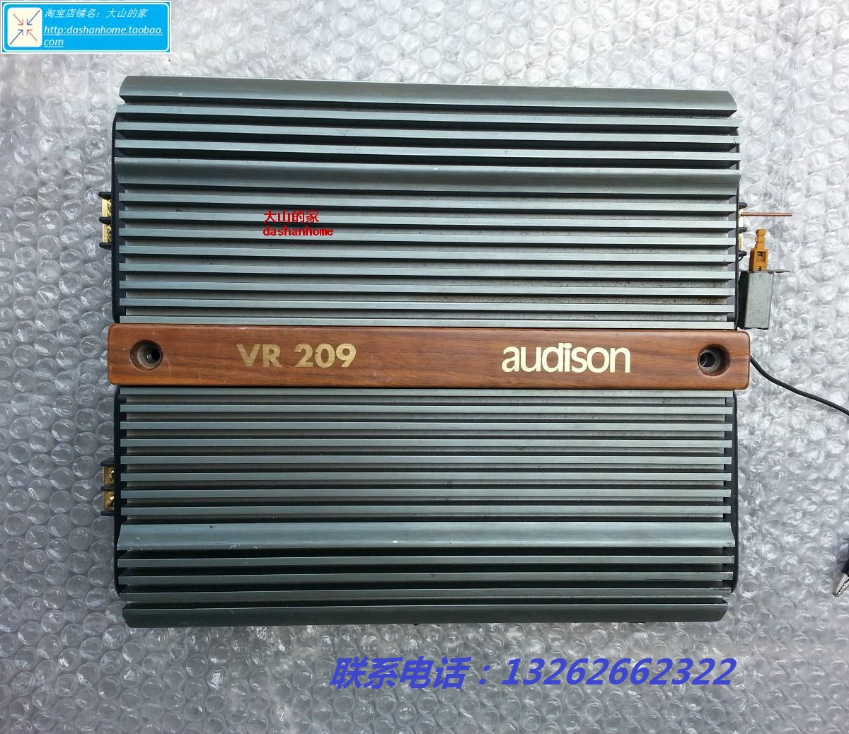 усилитель автомобильный Audison