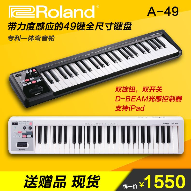 罗兰Roland Cakewalk A-49 MIDI 编曲键盘 半配重带光感控制