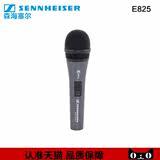 森海塞尔/SENNHEISER 德产  E825S 原装麦克风 动圈话筒 录音话筒