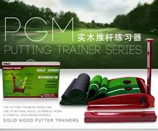 обучающее устройство для гольфа Pgm tl001
