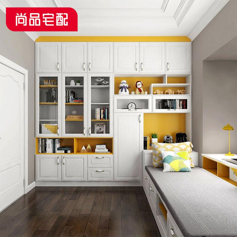 尚品宅配 儿童房成套家具定制书桌书柜组合 榻榻米飘窗组合定制