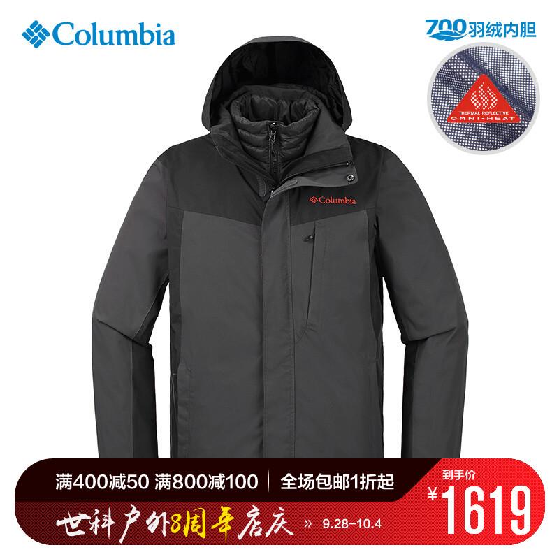 哥伦比亚户外男羽绒防水热能反射三合一冲锋衣PM7884