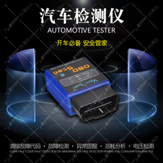 Автоинструменты ELM327 Bluetooth OBDII
