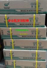 Клей-карандаш New Han high 20w100w/7mm11mm