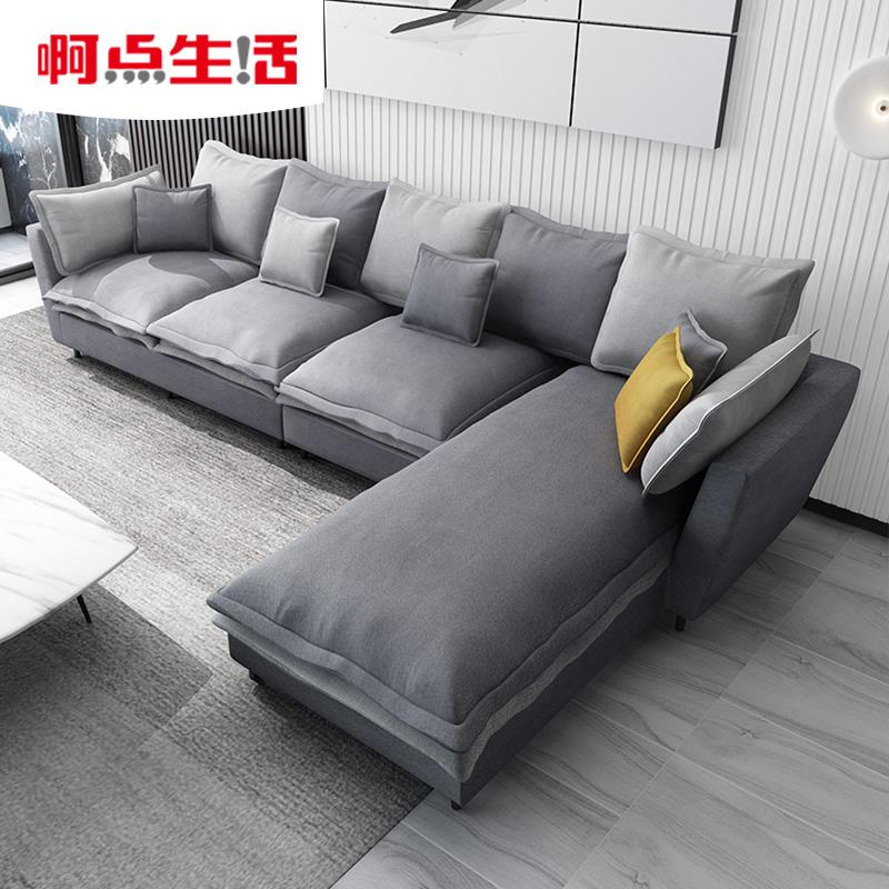 啊点生活北欧乳胶布艺沙发组合小户型现代简约客厅转角沙发可拆洗