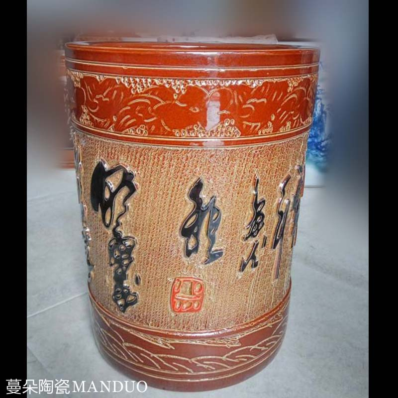 Jingdezhen painting and calligraphy quiver porcelain carving in yellow checking porcelain art barrels of 45 cm high porcelain quiver
