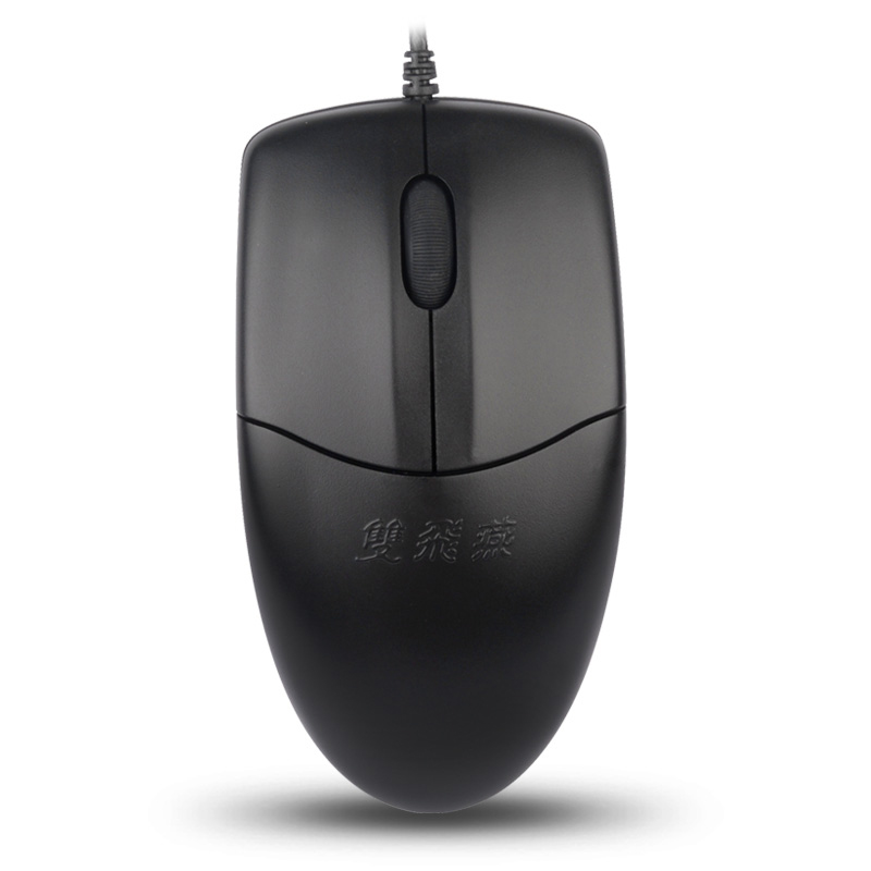 双飞燕有线鼠标USB光电PS2圆口联想笔记本台式机电脑男生女生通用人体工程学家用商务办公光标网吧游戏OP-520