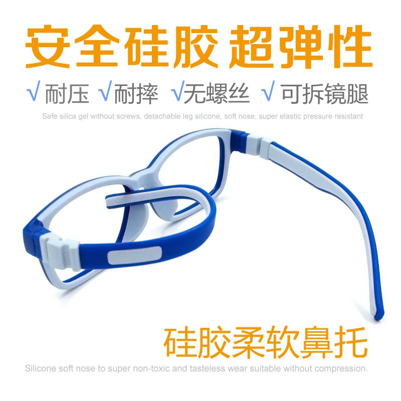 安全硅胶儿童男女孩学生远视散光弱视超轻近视眼镜框架 配眼镜