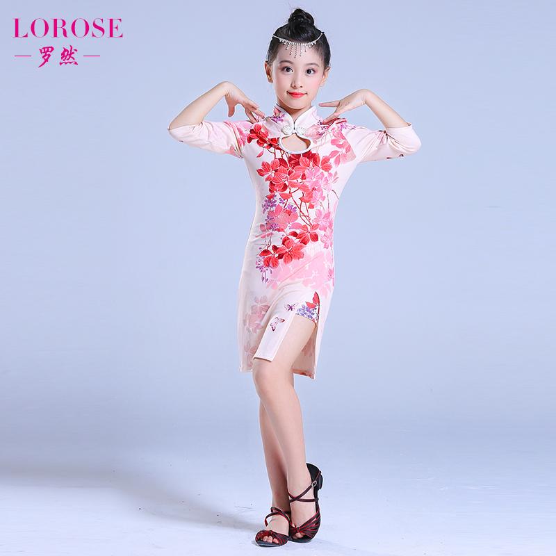 儿童拉丁旗袍演出服装新款粉色比赛高档舞蹈练功女孩连衣裙子秋季