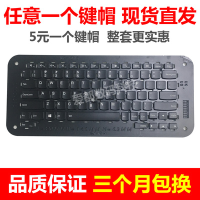 New IBM Lenovo Thinkpad Notebook Keyboard Keyboard Cap X Bracket Button Accessories Brand Manufacturers