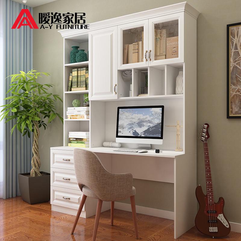 简约现代书架电脑桌家用写字台办公桌学生写字桌书桌书柜一体桌子