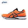 ASICS亚瑟士GEL-GALAXY 9缓冲跑鞋 跑步鞋运动鞋 男鞋T6G0N-9690