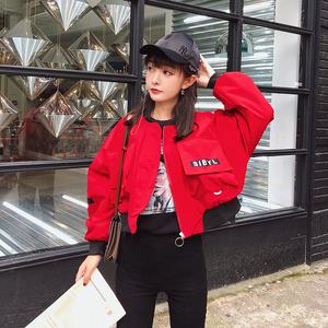 2018秋冬新款韩版女装短款棒球服宽松休闲外套女F5285
