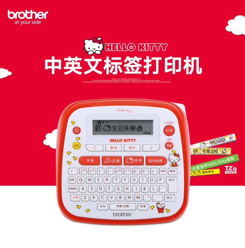 brother官方旗舰店_brother/兄弟品牌产品评情图