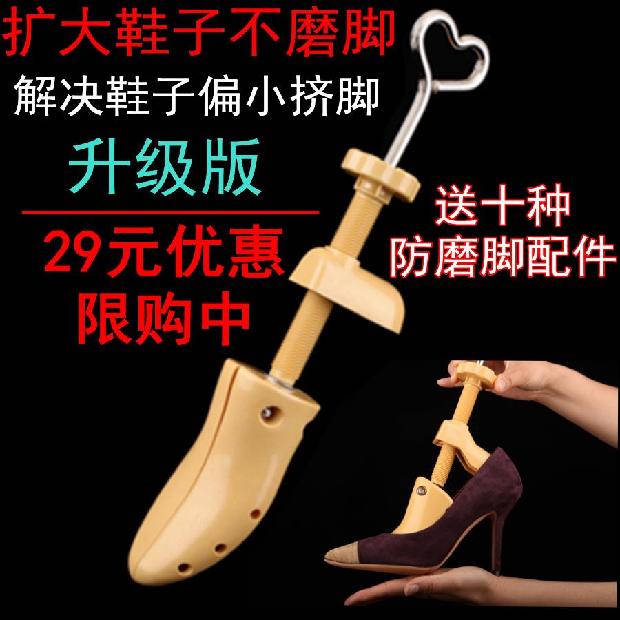 Один небольшой расширять обувной устройство поддержка обувной устройство обувной поддержка обувной последний на высоком кабгалстук-бабочкае квартира обувной расширять большой устройство мужчин и женщин, обувь поддержка большой устройство бесплатная доставка