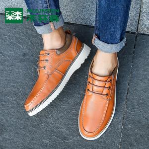 木林森男鞋2018新款冬季男士休闲皮鞋韩版潮流真皮板鞋低帮鞋潮