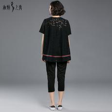 Одежда Больших размеров Eternal show x1387087