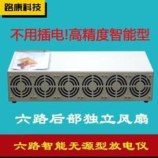 Тестер аккумулятора Lu Kang LK/25