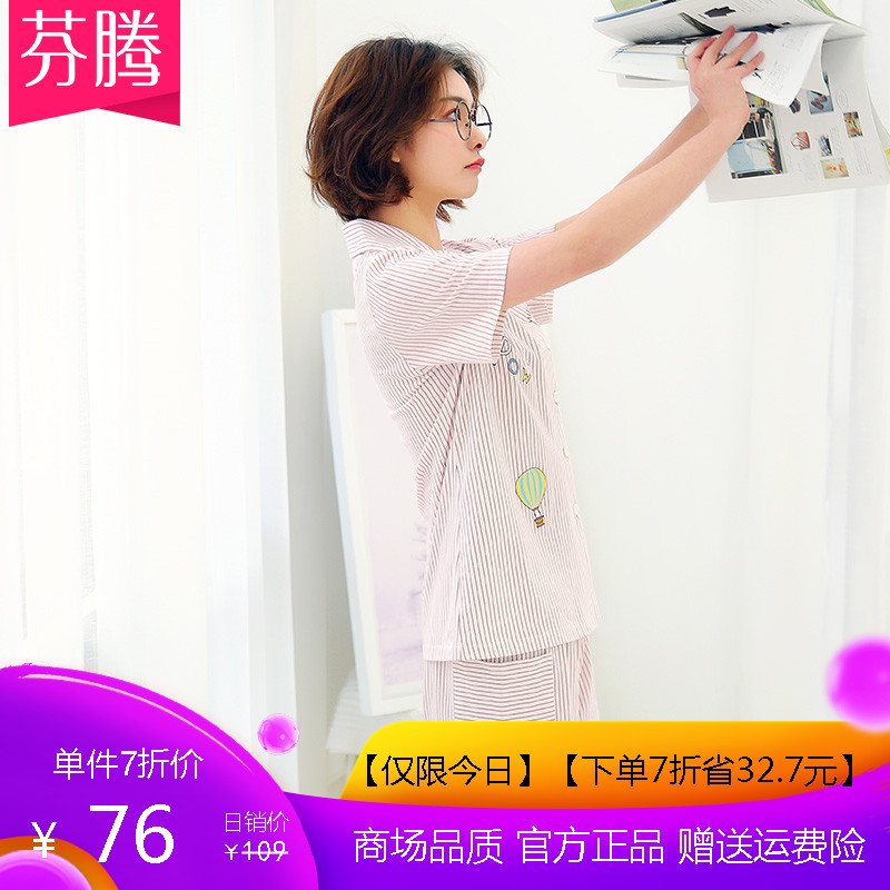 Fengteng summer new pajamas summer cotton short-sleeved cardigan V-neck knit cotton Loose Women's home service suits
