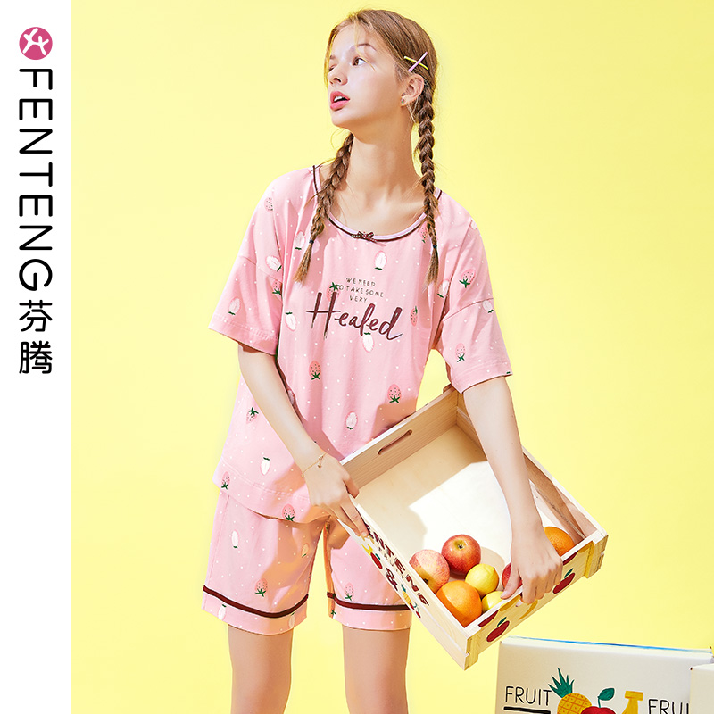 Fen Teng summer new pajamas women short-sleeved shorts cotton cute dot Korean sweet cotton home service suits