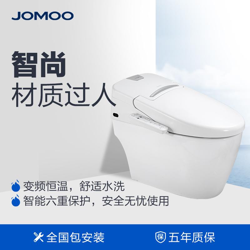 JOMOO九牧新款智能马桶 一体式智能坐便器 自动超漩冲水 D60B1J