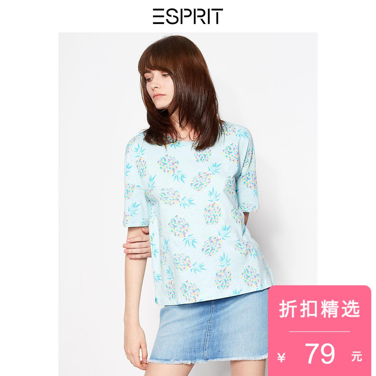 ESPRIT女装夏装纯棉时尚水果印花宽松休闲短袖上衣T恤-058EE1K059