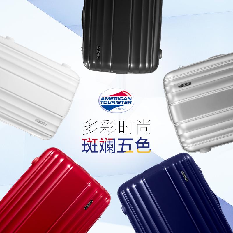 美旅行李箱29英寸拉杆箱女韩版万向轮密码箱可扩展箱男旅行箱BX7