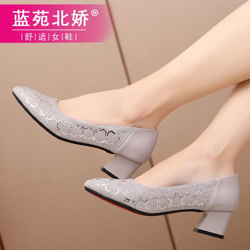 粗跟单鞋女2018春季新款时尚韩版浅口真皮鞋瓢鞋夏季女鞋大码鞋子