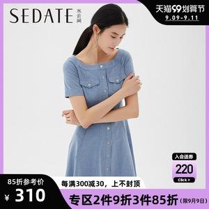 【商场同款】水云间连衣裙女夏2021夏季新款短袖中裙女高腰裙子