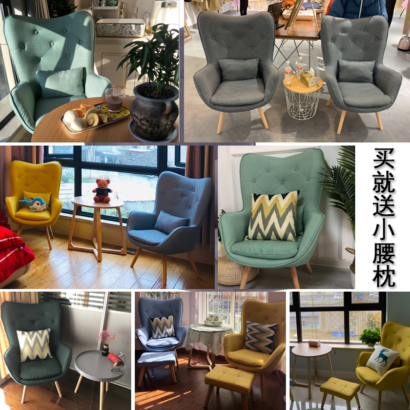 Nordic single sofa lazy small apartment simple modern balcony bedroom living room mini casual fabric sofa chair