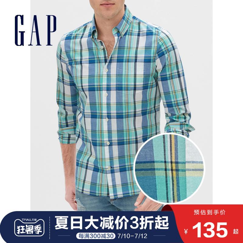 Gap男装纯棉透气舒适翻领衬衫夏季583300 2020新款简约纯色衬衣男,降价幅度25.1%