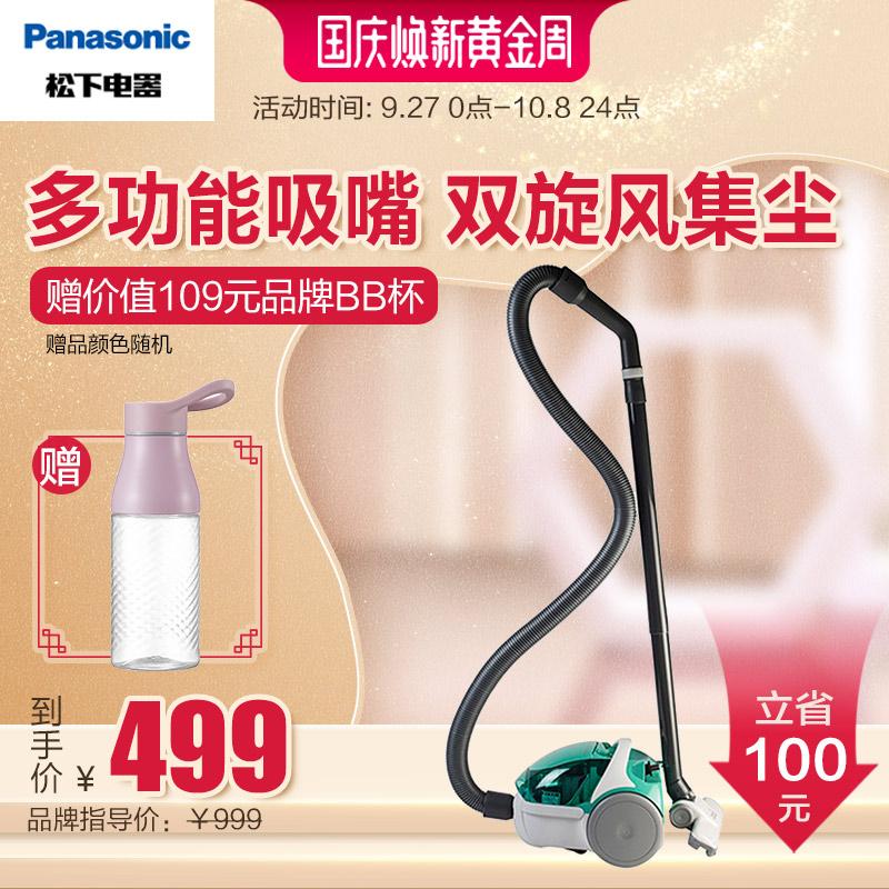 松下吸尘器家用小型卧式大功率除螨手持式吸尘机地毯CL443