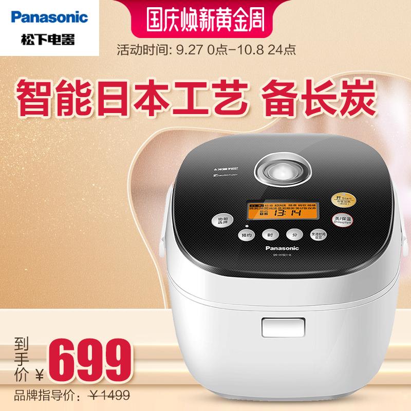 Panasonic-松下 SR-H10C1-K 电饭煲智能防溢锅备长炭家用可预约3L