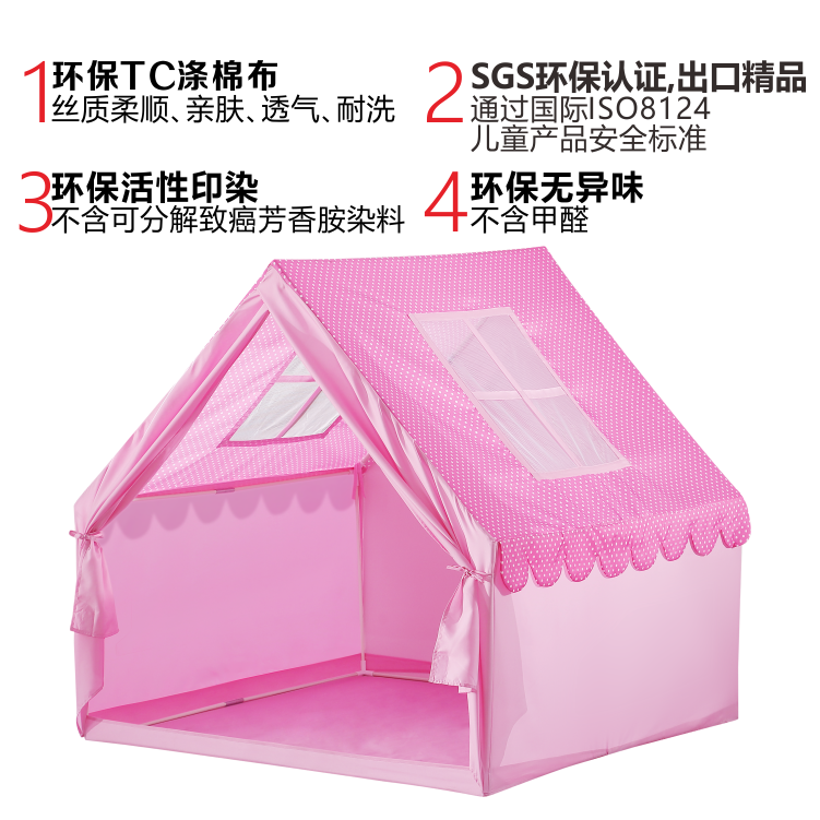 Yizhi children tent play house indoor outdoor toys small house castle boy baby tent tents reading angle  sc 1 st  English TaoBao Purchase Agent & children tent play house indoor outdoor toys small house castle ...